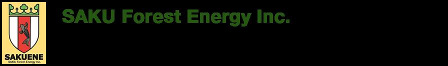 佐久森林エネルギー株式会社